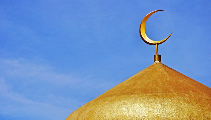 Мечеть Купол