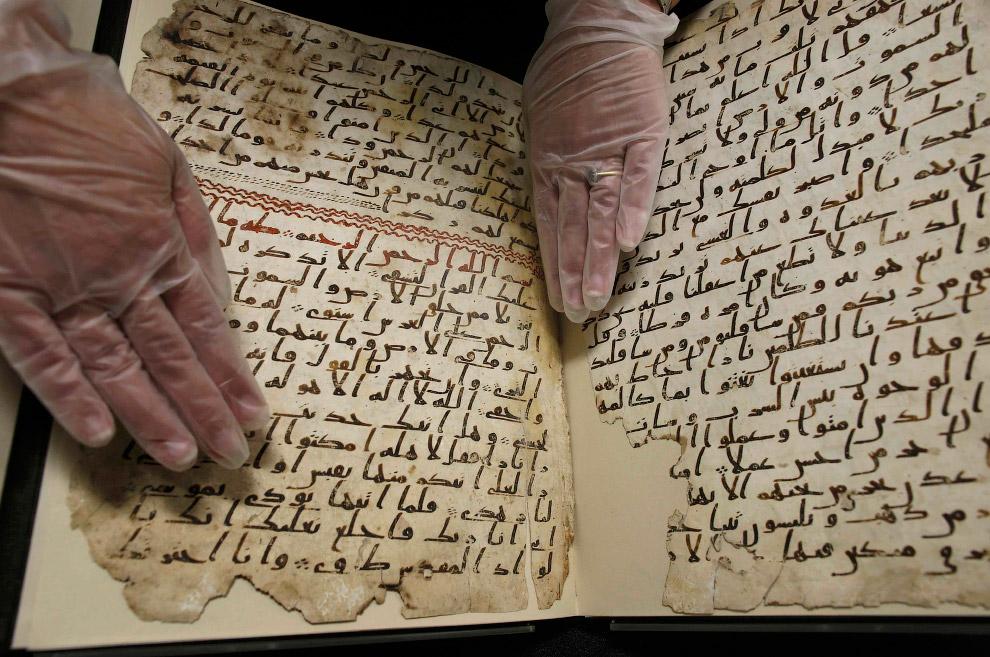 Корана