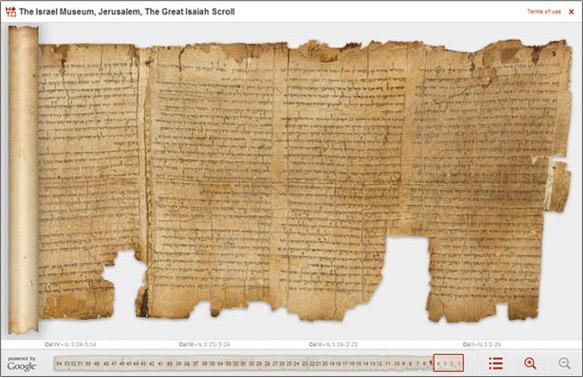 Мухаммад в ветхом завете (часть 1)
